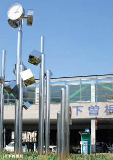 JR下曽根駅 約780m(徒歩10分)