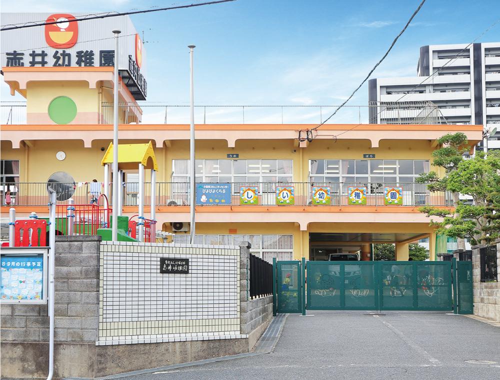 志井幼稚園 約290m(徒歩4分)