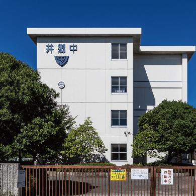 市立 井郷中学校 約1,880m(徒歩24分)