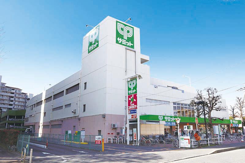 サミットストア中野島店 約920m(徒歩12分)