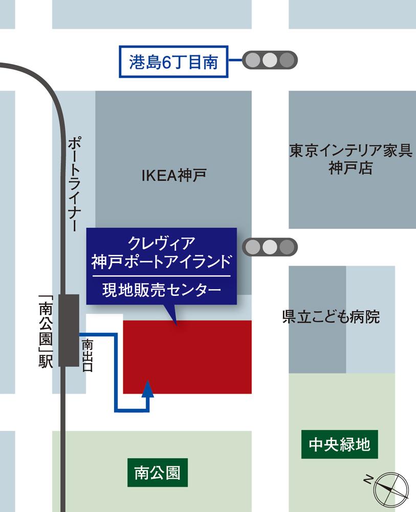クレヴィア神戸ポートアイランド:モデルルーム地図