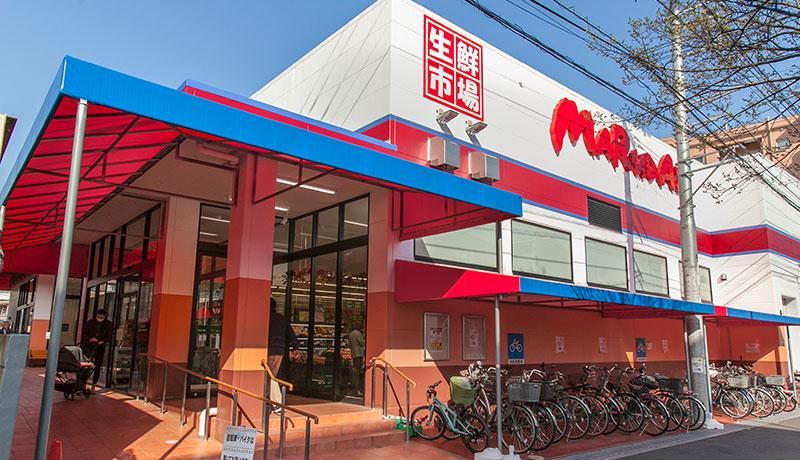マルダイ宮内店 約620m(徒歩8分・自転車3分)