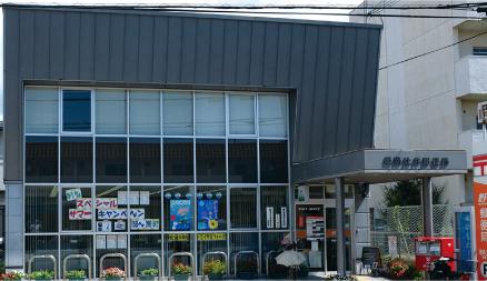 辻井郵便局 約560m(徒歩7分)
