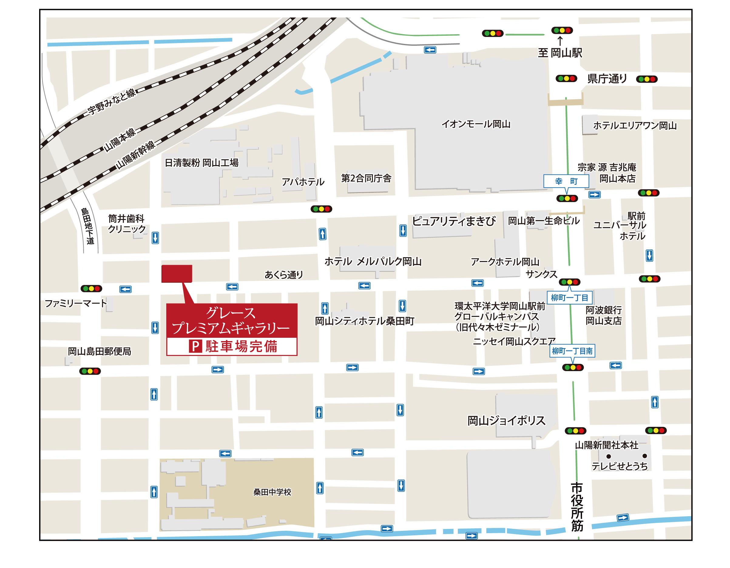 ザ・グレース徳吉町:モデルルーム地図