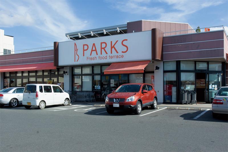 パークス 東山店 約340m(徒歩5分)