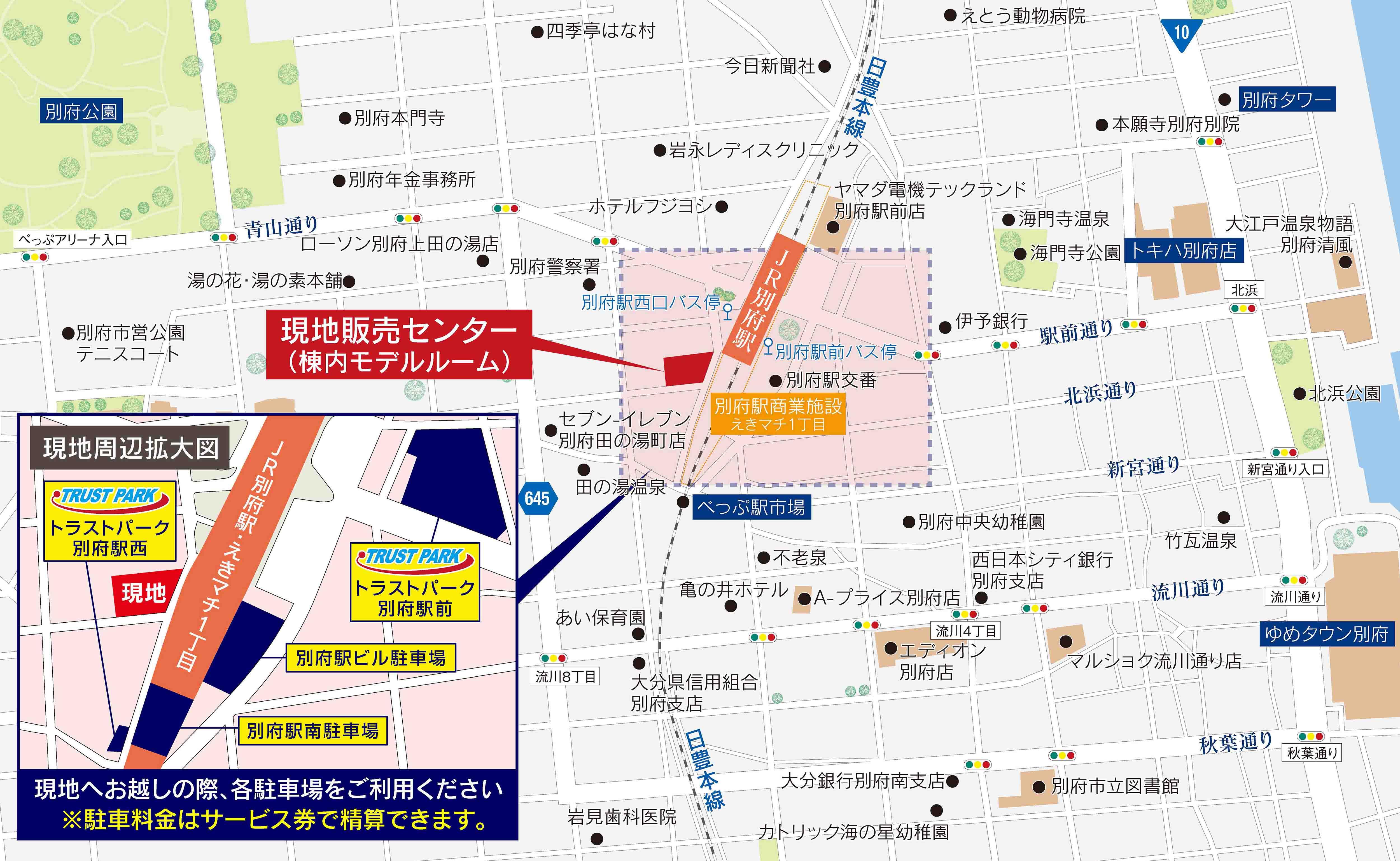 トラスト別府駅前:案内図