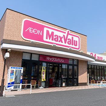 マックスバリュ内坪井店 約760m(徒歩10分)