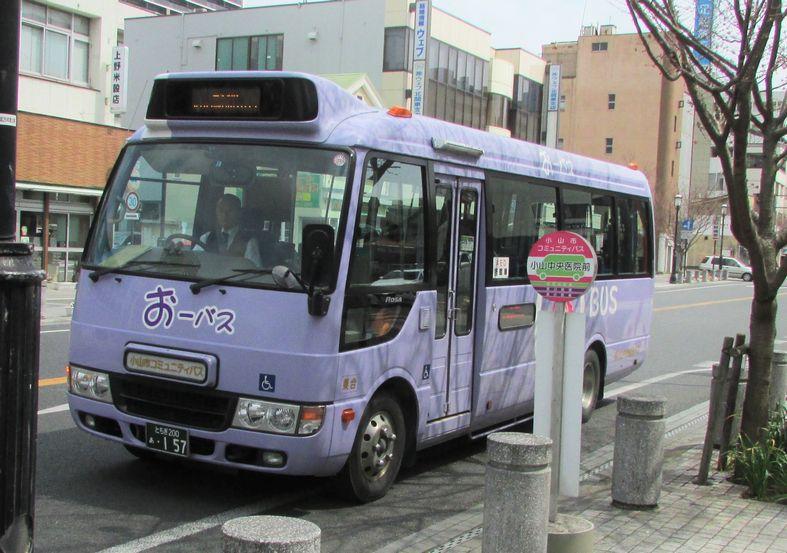小山中央医院前バス停 約160m(徒歩2分)