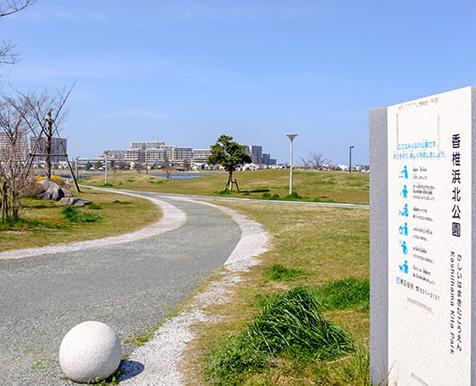 香椎浜北公園 約1,160m(徒歩15分)