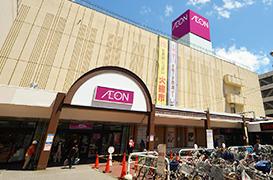イオン札幌麻生店 約520m(徒歩7分)