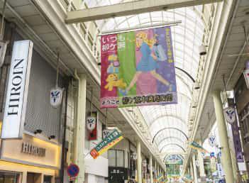 柳ケ瀬商店街 約10m(徒歩1分)