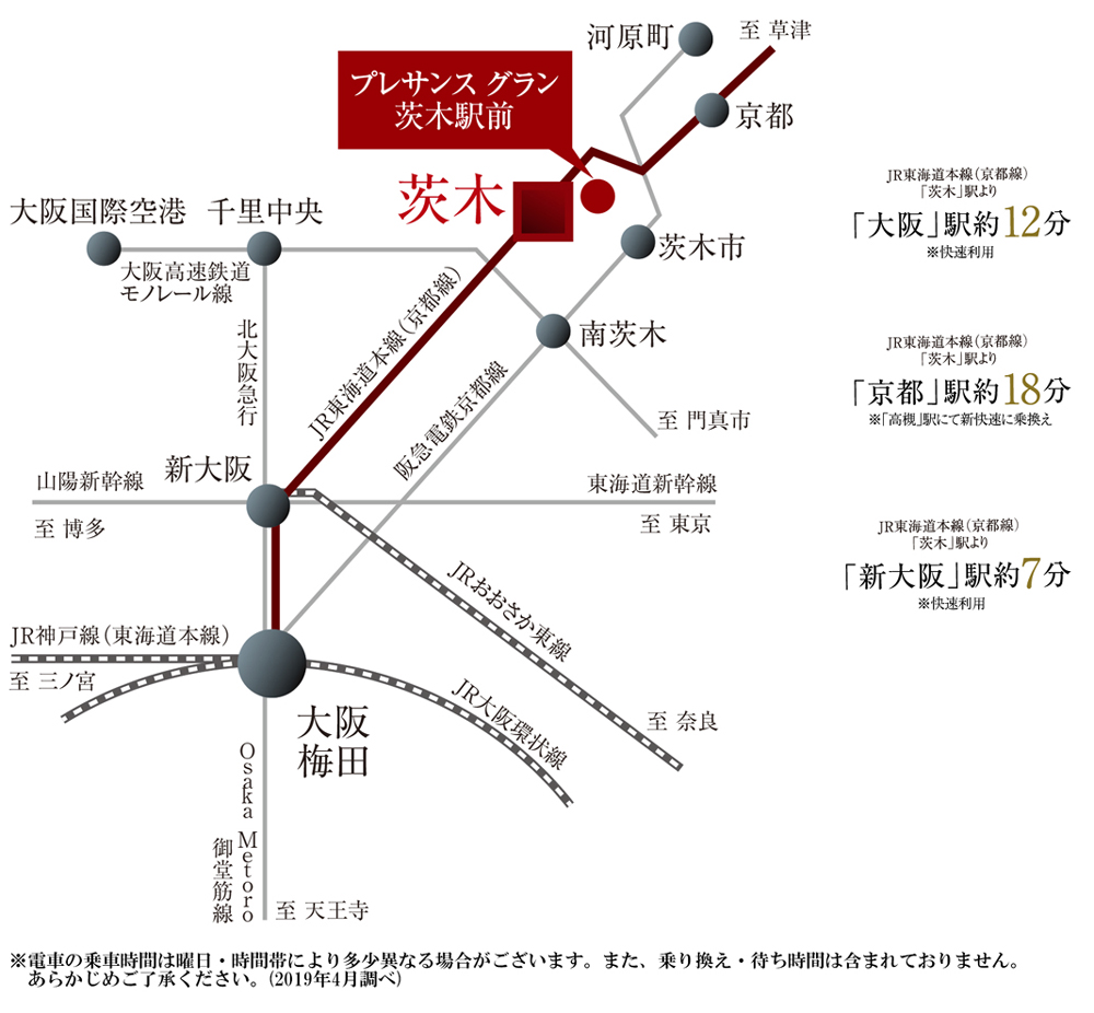 プレサンス グラン 茨木駅前:交通図
