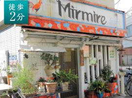ミルミレ 浅草店 約140m(徒歩2分)