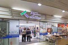 西鉄ストア久留米タミー店 約180m(徒歩3分)