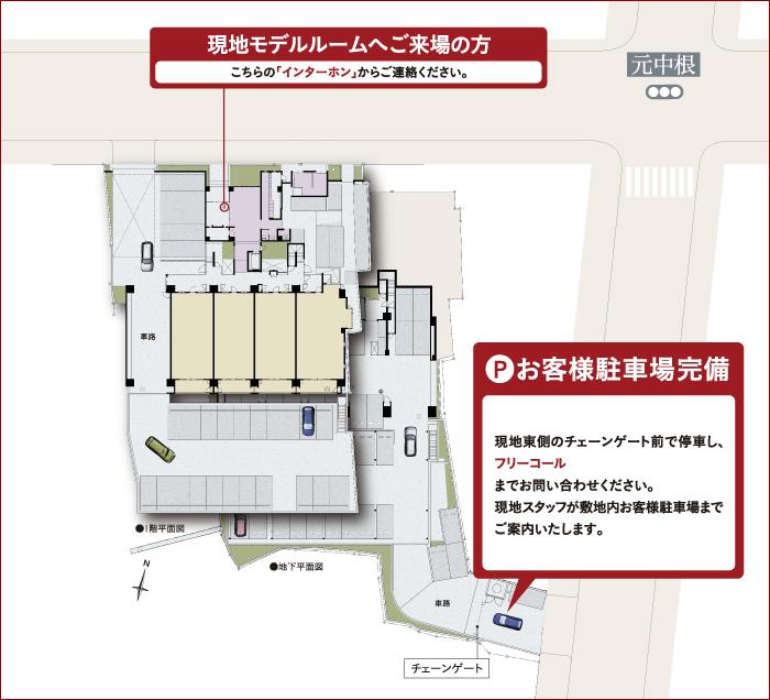 ダイアパレス刈谷広小路:モデルルーム地図