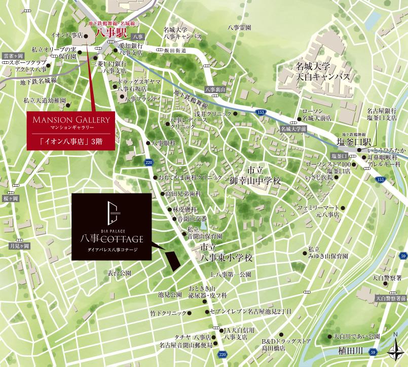 ダイアパレス八事コテージ:モデルルーム地図