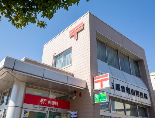 名古屋音聞山郵便局 約470m(徒歩6分)