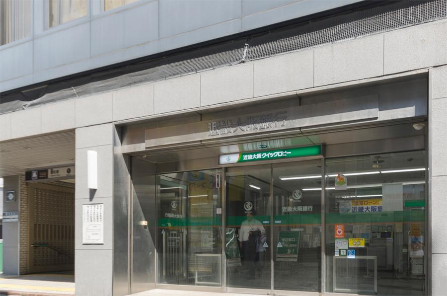 近畿大阪銀行 天神橋筋支店 約520m(徒歩7分)