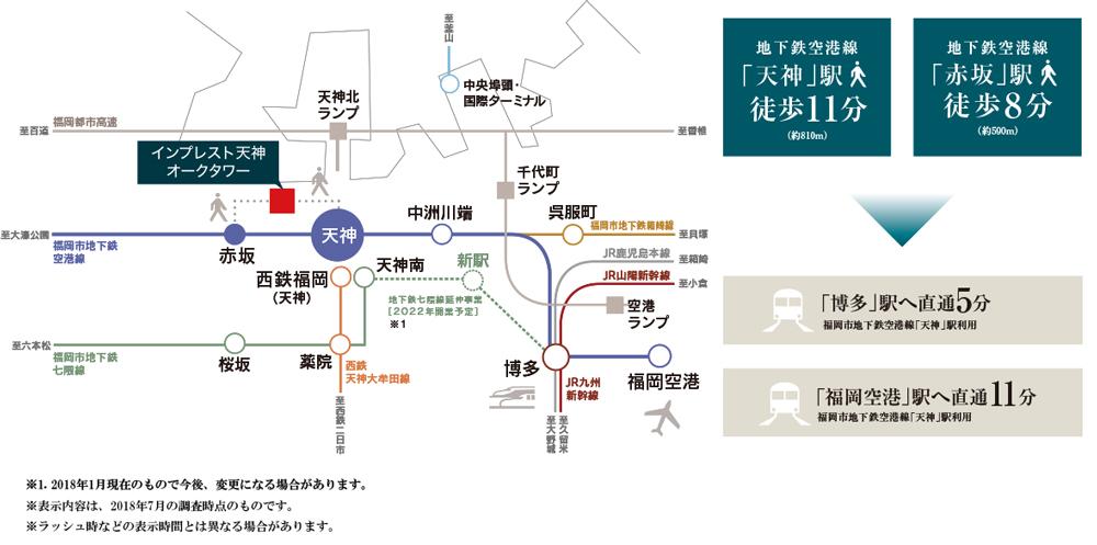インプレスト天神オークタワー:交通図