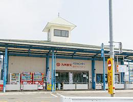 産交バス本渡バスセンター 約900m(徒歩12分)