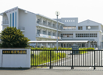 天草市立本渡中学校 約1.8km(徒歩23分)