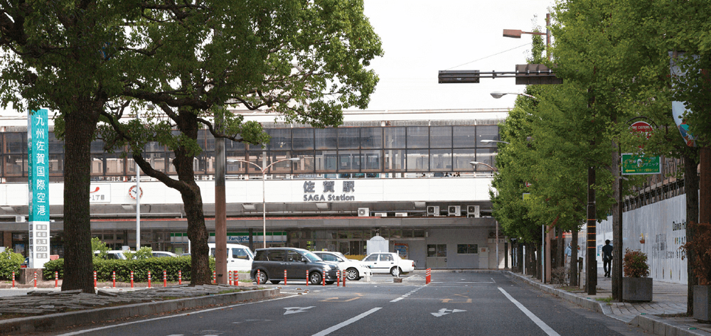 JR「佐賀」駅 約300m(徒歩4分)