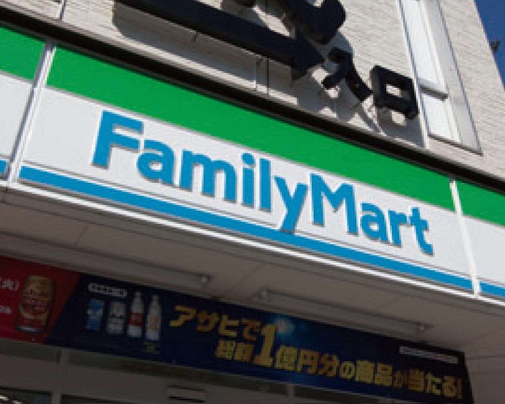 ファミリーマート佐賀駅北店 約240m(徒歩3分)