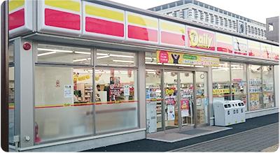 デイリーヤマザキ 柏たなか駅前店 約240m(徒歩3分)