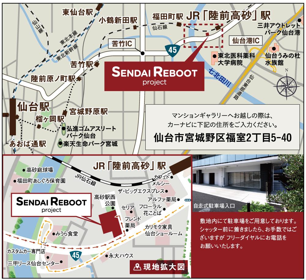 プレシス仙台 高砂:モデルルーム地図