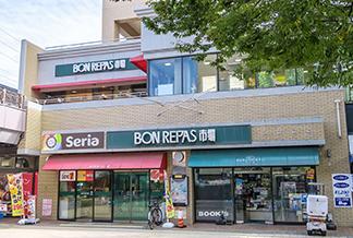 ボンラパス高宮店 約160m(徒歩2分)