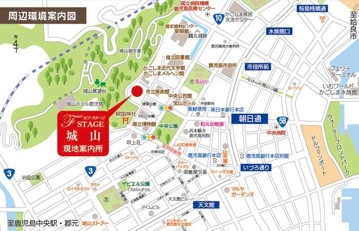 F-ステージ城山:モデルルーム地図