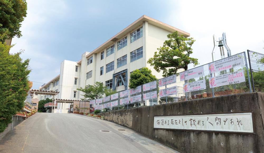 長丘中学校 約230m(徒歩3分)