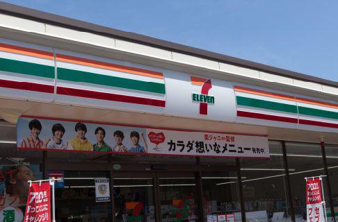 セブンイレブン広島東青崎町店 約180m(徒歩3分)