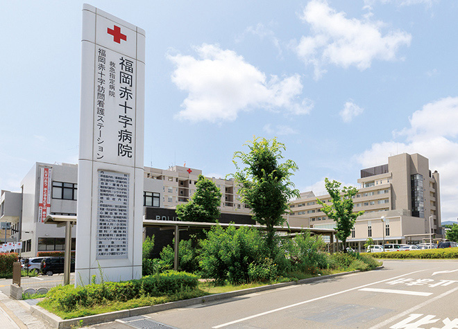 福岡赤十字病院 約710m(徒歩9分)