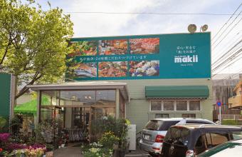 マキイ山荘通り店 約1,070m(徒歩14分)