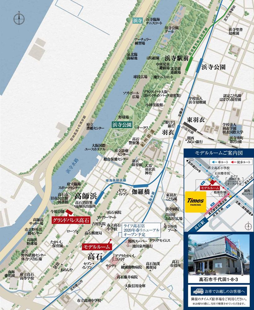 グランドパレス高石:モデルルーム地図
