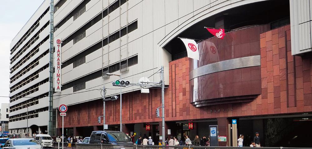 高島屋 堺店 約960m(徒歩12分)
