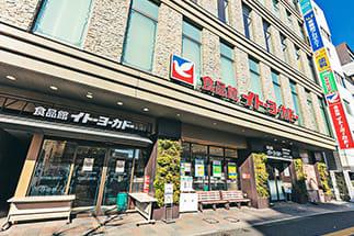 イトーヨーカドー 食品館王子店 約450m(徒歩6分)