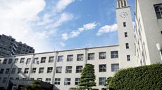 川崎市役所 約1,780m(徒歩23分)