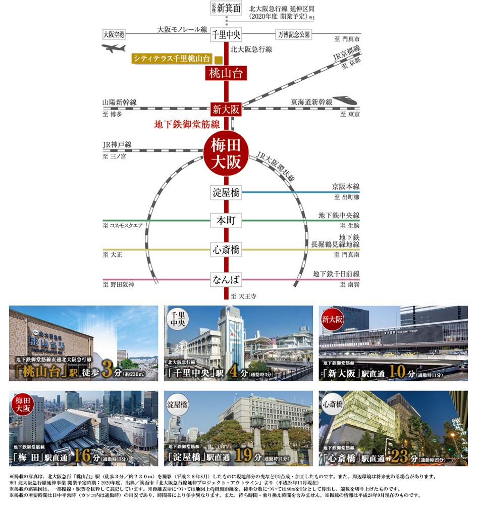 シティテラス千里桃山台:交通図