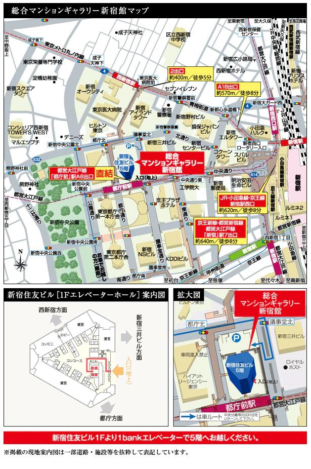 シティハウス四谷坂町:モデルルーム地図