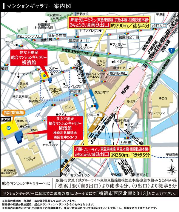 シティテラス横濱サウス:モデルルーム地図