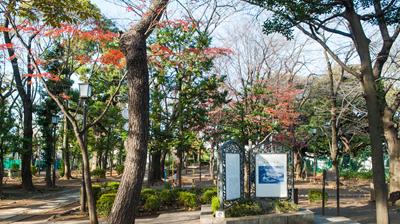 西日暮里公園 約620m(徒歩8分)