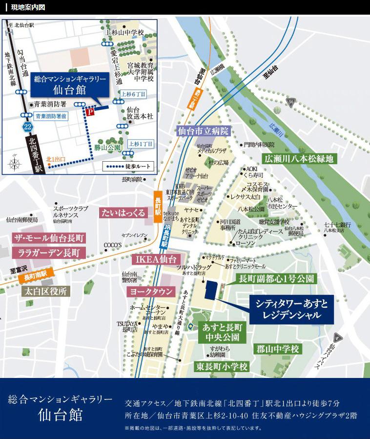 シティタワーあすとレジデンシャル:モデルルーム地図
