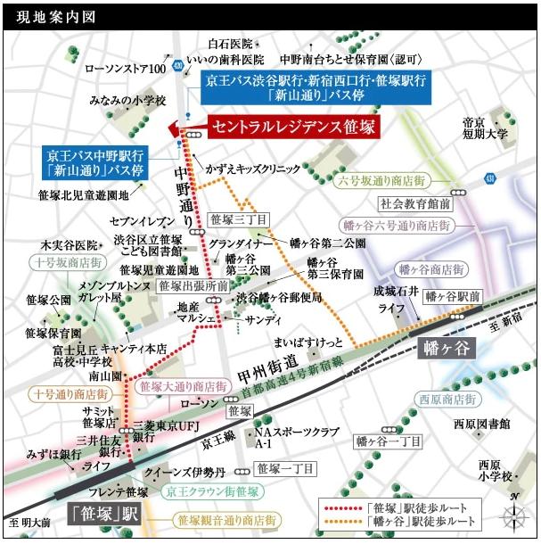 セントラルレジデンス笹塚:案内図