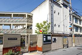 市立茨田北小学校 約550m(徒歩7分)