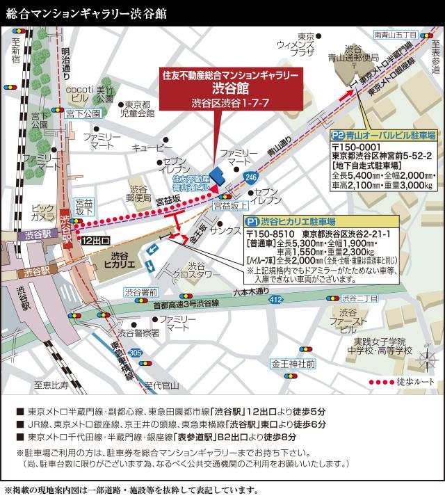 シティタワー武蔵小山:モデルルーム地図