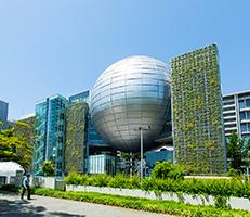 名古屋市科学館 約1,650m(徒歩21分)