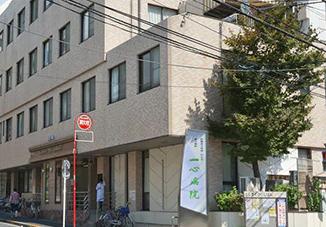 一心病院[総合] 約450m(徒歩6分)