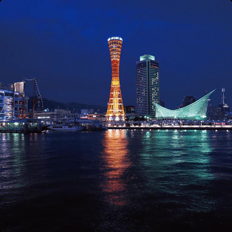 神戸ポートタワー 約1,070m(徒歩14分)